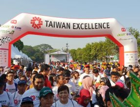 Taiwan Excellence Happy Run 2018